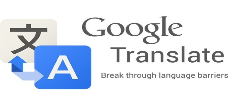 Los mejores complementos del navegador para traducir páginas web sobre la marcha