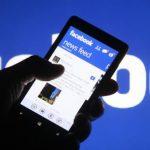 Tenga cuidado con esta nueva estafa por correo electrónico de Facebook; le roba su nombre de usuario y contraseña
