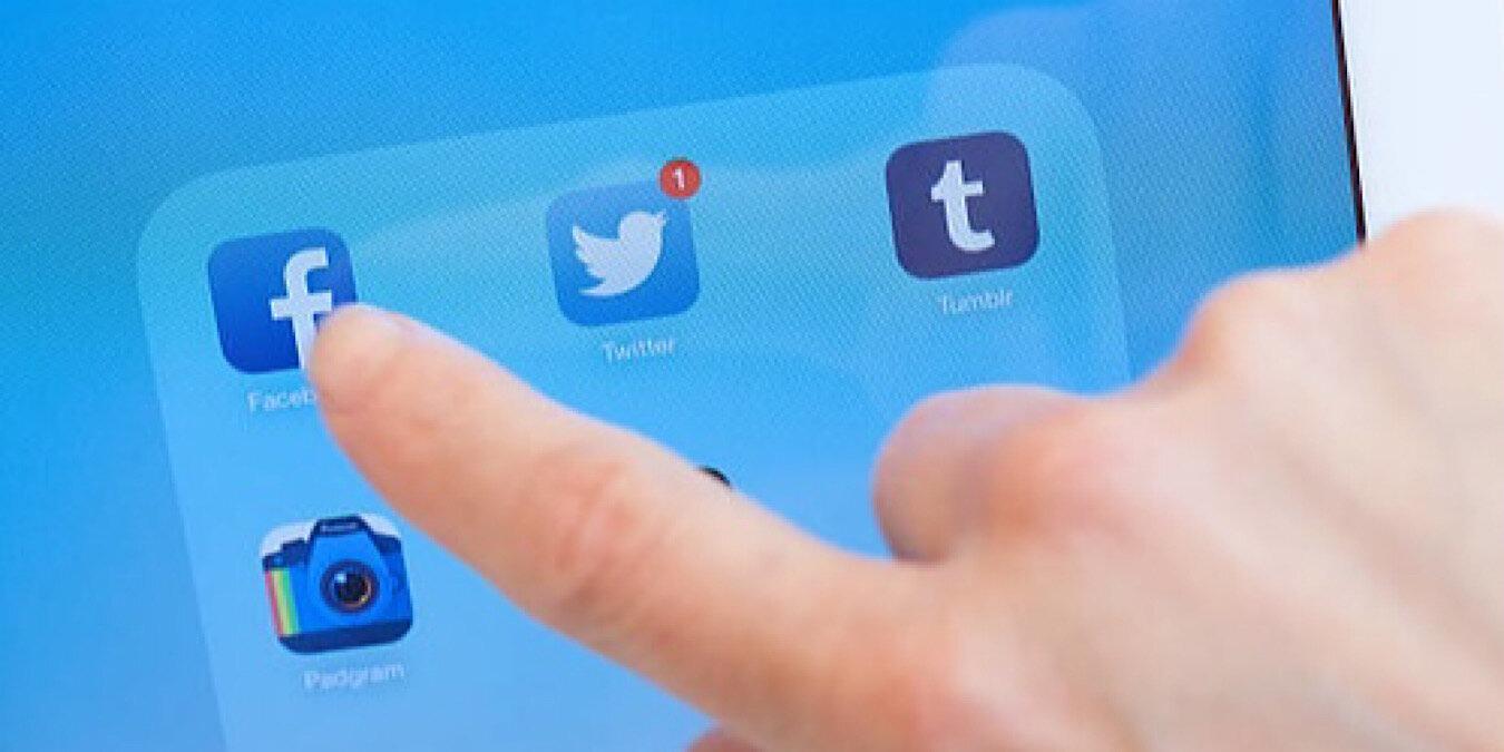 Facebook envía correos electrónicos quejándose de iOS 14 Cambio de aplicación