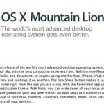 Cómo solucionar los errores de descarga de Mountain Lion