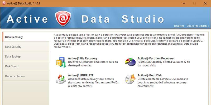 Active@ Data Studio - Herramientas esenciales para PC en un solo lugar