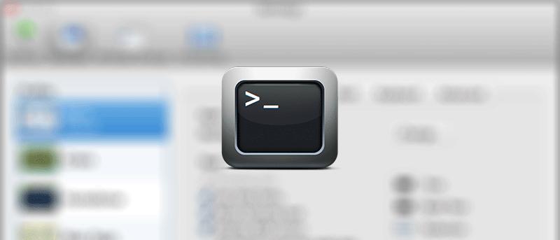 Cómo aumentar el espacio entre líneas en el terminal para leer mejor [Mac]