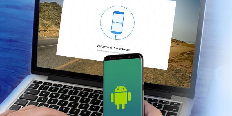 PhoneRescue - Una herramienta de recuperación de datos de Android amigable y rápida