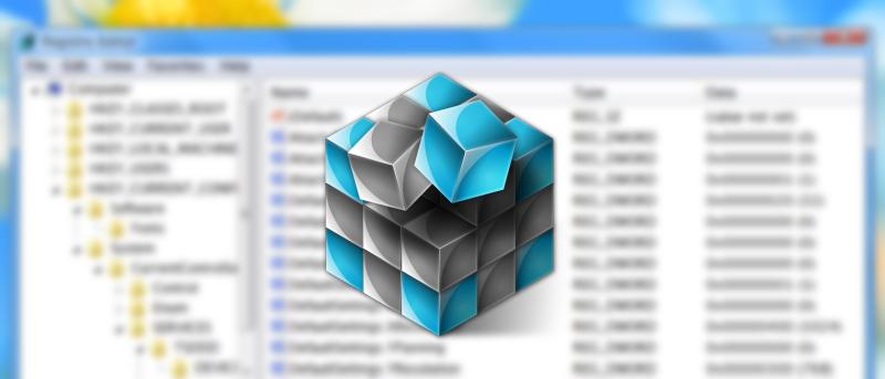 Supervise fácilmente los cambios en el registro de Windows con Regshot