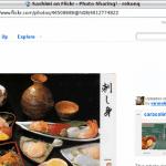 Rekonq: Un rápido vistazo al próximo navegador por defecto de Kubuntu