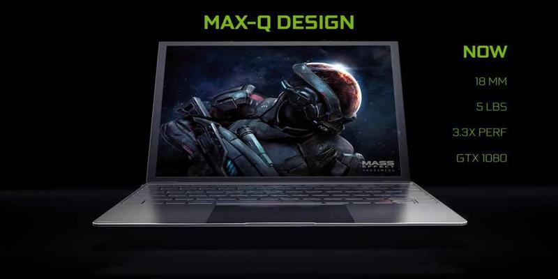 Portátiles NVIDIA MAX-Q: Juegos de alto rendimiento en portátiles