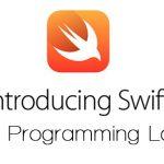 Todo lo que necesita saber sobre el nuevo lenguaje de programación de Apple - Swift