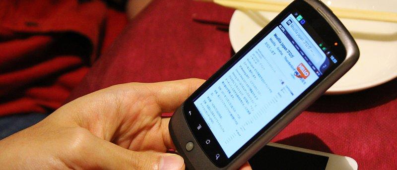 Acceda rápidamente a su historial en Firefox móvil para Android