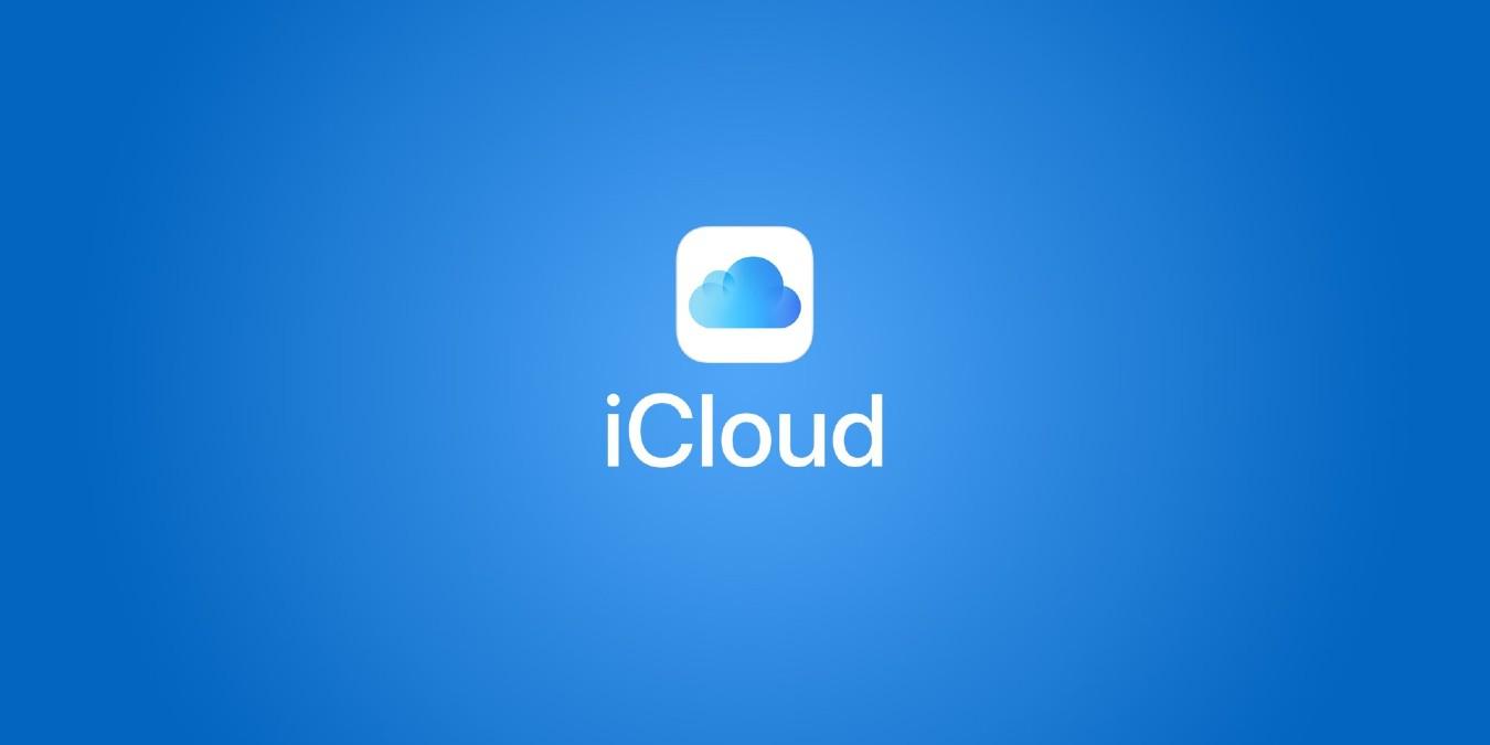 Lo que necesita saber sobre Apple iCloud