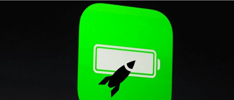 Cómo acelerar y solucionar problemas de duración de la batería en iOS 9